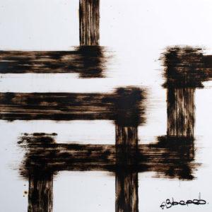 Andrej Zverev - Fascist Cult