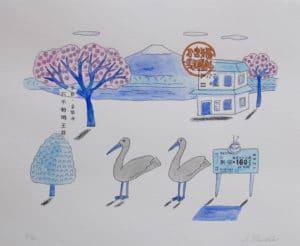 Jonas Fredén - Japanskt landskap